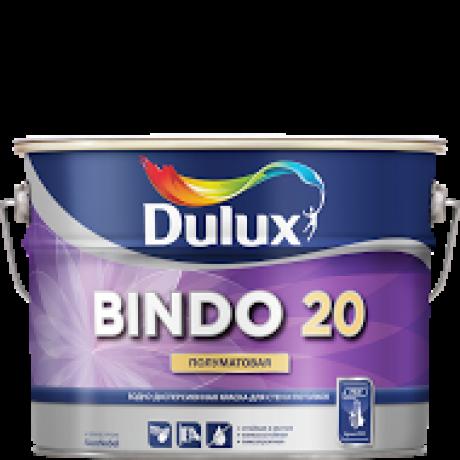 Dulux Bindo 20 / Дулюкс Биндо 20 Полуматовая латексная краска для стен и потолков